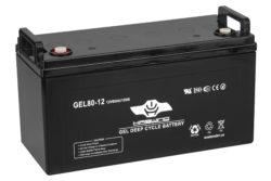 Аккумулятор для лодочного электромотора Haswing 80AH GEL H