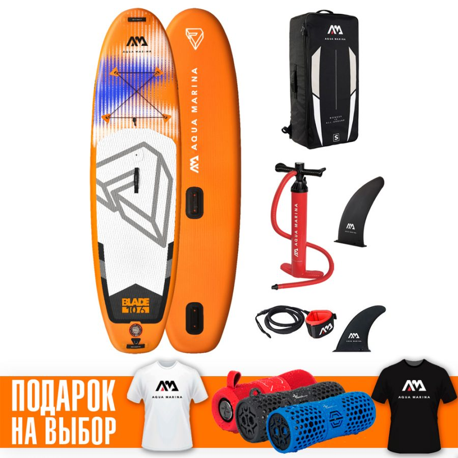 Надувная Sup доска 10.6 Aqua Marina Windsurf-Blade BT-20BL