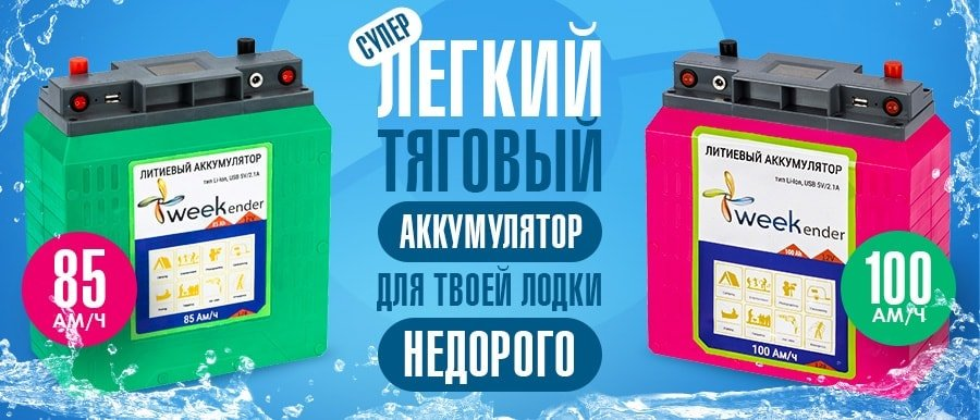 Новое поступление мега-популярных литий-железо-фосфатных аккумуляторов!