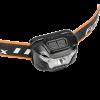 Фонарь налобный Fenix HL18R черный 27053