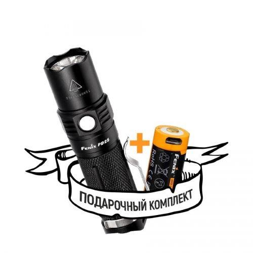 Фонарь ручной Fenix PD25+16340 USB