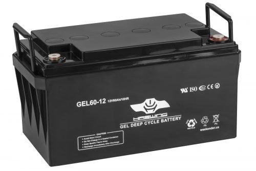 Аккумулятор для лодочного электромотора Haswing 60AH GEL
